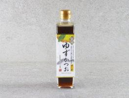 Bouteille de sauce yuzu ponzu
